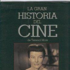Cine: LA GRAN HISTORIA DEL CINE DE TERENCI MOIX FASCICULO 13. Lote 221621591