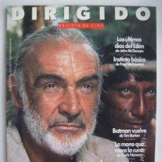 Cine: DIRIGIDO POR. REVISTA Nº 204. AÑO 1992.. Lote 221638347
