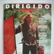 Cine: DIRIGIDO POR. REVISTA Nº 206. AÑO 1992.. Lote 221638773