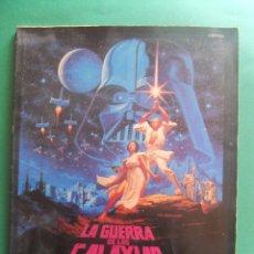 Cine: LA GUERRA DE LAS GALAXIAS - STAR WARS - REVISTA SOBRE LA PELÍCULA - EDICIONES ACTUALES 1977. Lote 221650500