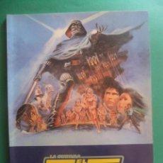 Cine: LA GUERRA DE LAS GALAXIAS - STAR WARS - EL IMPERIO CONTRAATACA-REVISTA SOBRE LA PELÍCULA -. Lote 221650855