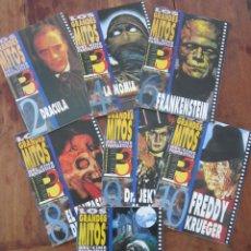 Cine: LOS GRANDES MITOS DEL CINE FANTÁSTICO - PANTALLA 3, 1992 .LOTE 7 FASCÍCULOS 2,4,6,8,9,10 Y 12. NUEVO. Lote 221723547