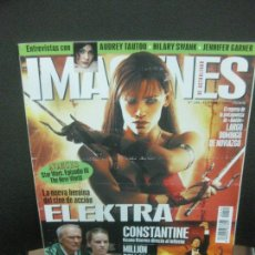 Cine: IMAGENES DE ACTUALIDAD. Nº 244. FEBRERO 2005. STAR WARS.EPISODIO II: THE NEW WORLD, ELEKTRA, .... Lote 221810512