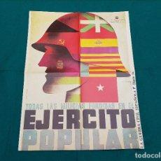 Cine: POSTER CARTEL DE CINE EJERCITO POPULAR - REPRODUCCION (TAMAÑO MEDIANO) DIARIO 16. Lote 221836153