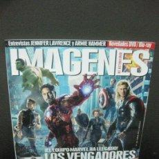 Cine: IMAGENES DE ACTUALIDAD Nº 323. ABRIL 2012. EL EQUIPO MARVEL: LOS VENGADORES. LOS JUEGOS DEL HAMBRE. Lote 221942701