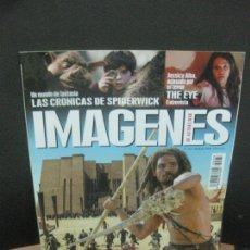 Cine: IMAGENES DE ACTUALIDAD Nº 278. MARZO 2008. ESPECTACULAR EMMERICH: 10000, LAS CRONICAS DE SPIDERWICK. Lote 222138777