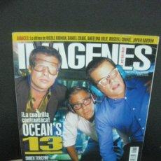 Cine: IMAGENES DE ACTUALIDAD Nº 270. JUNIO 2007. PIRATAS DEL CARIBE 3, OCEAN'S 13, SHREK TERCERO. Lote 222141147