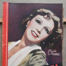 Cine: AAP40 ROSITA MORENO REVISTA ESPAÑOLA CINEGRAMAS Nº 13 DICIEMBRE 1934. Lote 223268148