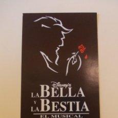 Cine: FOLLETO PUBLICITARIO MUSICAL LA BELLA Y LA BESTIA EN TEATRO LOPE DE VEGA MADRID. Lote 223944735