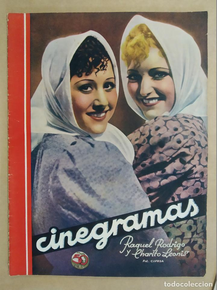 Cine: COLECCION 5 REVISTAS, CINEGRAMAS. JEAN HARLOW, FRANCES GRANT, GLENDA FARRELL, RAQUEL RODRIGO, CHARI - Foto 2 - 224205577