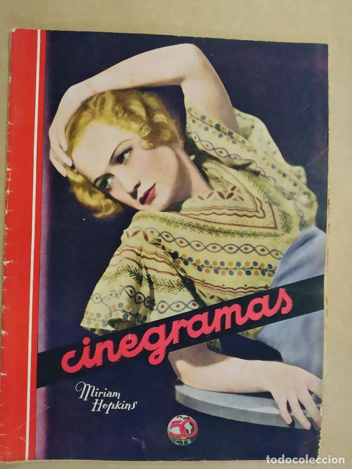 Cine: COLECCION 5 REVISTAS, CINEGRAMAS. CAROLE LOMBARD, GINGER ROGERS, MIRIAM HOPKINS, LILIAN BEND, JOAN B - Foto 3 - 224205956