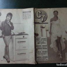 Cine: REVISTA CINE EN 7 DIAS, N⁰ 26 OCTUBRE 1961 DIANA DORS, SOFIA .OREN. Lote 224233422