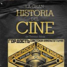 Cine: LA GRAN HISTORIA DEL CINE DE TERENCI MOIX CAPITULO 45. Lote 224752575