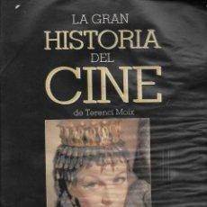 Cine: LA GRAN HISTORIA DEL CINE DE TERENCI MOIX CAPITULO 23. Lote 224752968