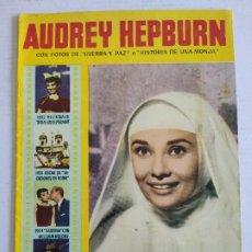 Cine: REVISTA PARA MAYORES - COLECCIÓN CINECOLOR Nº 15 - AUDREY HEPBURN - AÑO 1958. Lote 224897457
