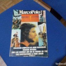 Cine: MARCO POLO CON ILUSTRACIONES DE LA SERIE TV. COMPLETA. Lote 226361190
