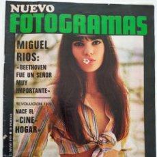 Cine: REVISTA FOTOGRAMAS Nº 1127 MIGUEL RIOS MARIA MONTEZ SERRAT CANNES SIFIA LOREN MARIA GRACIA BUCCELLA. Lote 226609465