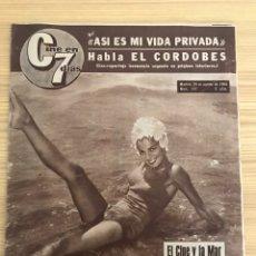 Cine: REVISTA, CINE EN 7 DÍAS. I CERTAMEN INTERNACIONAL EL CINE Y EL MAR, NO.177, EL CORDOBÉS, MARISOL... Lote 227109995