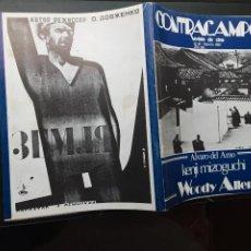 Cine: REVISTA CONTRACAMPO NÚMERO 19, FEBRERO 1981, MIZOGUCHI, WOODY ALLEN. Lote 227710375