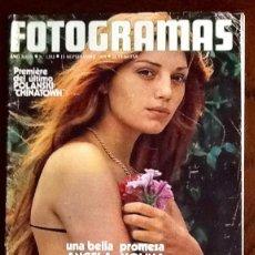 Cinéma: FOTOGRAMAS 1974. ANGELA MOLINA CON 19 AÑOS --EL ENVIO ESTA INCLUIDO.. Lote 228324485
