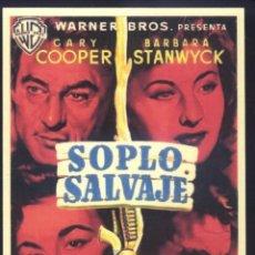 Cinema: P-9060- SOPLO SALVAJE (BLOWING WILD) (COPIA CARTEL FORMATO FOLLETO MANO) GARY COOPER. Lote 228759270