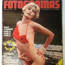 Cinéma: FOTOGRAMAS 1455-1976-BARBARA REY-JAMES BOND-SEAN CONNERY-SERRAT-JOSE MARIA FORQUÉ-CECILIA. Lote 229709700