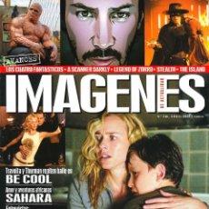 Cine: IMAGENES DE ACTUALIDAD 246. Lote 230040675