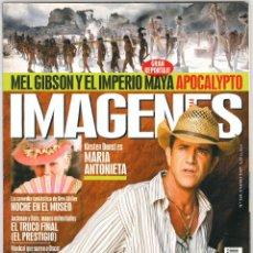 Cine: IMAGENES DE ACTUALIDAD 265. Lote 230042480