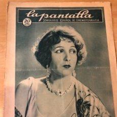 Cinéma: REVISTA LA PANTALLA MARZ 1928 LAURA LA PLANTE.GRETA GARBO.JOAN CRAWFORD.CARMEN TOLEDO.LLOYD HUGHES. Lote 230069880