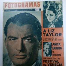 Cine: FOTOGRAMAS Nº 718 - AÑO XVII - 31 DE AGOSTO DE 1962. Lote 230378840