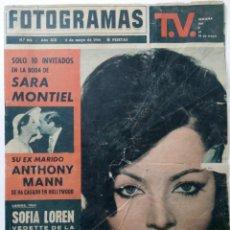 Cine: FOTOGRAMAS Nº 812 - AÑO XIX - 8 DE MAYO DE 1964. Lote 230557290