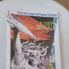 Cinema: CARTELERA TURIA N° 1707. VALENCIA, 1996. JOSEP RENAU. Lote 231152980