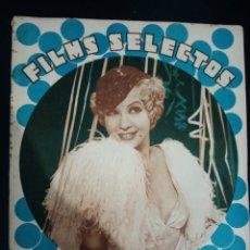 Cinema: REVISTA FILMS SELECTOS 1933, SARI MARITZA, MIRIAM HOPKINS, CARLOS GARDEL,. Lote 232965730
