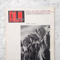 Cine: FILM IDEAL - Nº 21-22 - 1958 - CRITICA DEL CINE ESPAÑOL, ORSON WELLES, DON QUIJOTE. Lote 233217325
