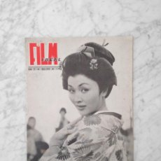 Cine: FILM IDEAL - Nº 33 - 1959 - EIKO ANDO, CANNES. Lote 234656545