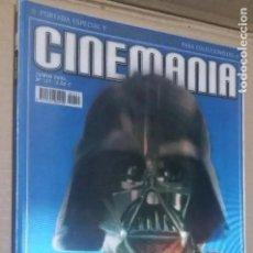 Cine: STAR WARS / CINEMANIA Nº 117 JUNIO 2005 PORTADA ESPECIAL 'HOLOGRAFICA'. Lote 234701755