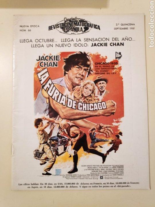 NT CINEINFORME REVISTA CINEMATOGRAFICA ESPAÑOLA N° 66 1981 CLASIFICADAS S 007 FASSBINDER JESS FRANCO (Cine - Revistas - Otros)