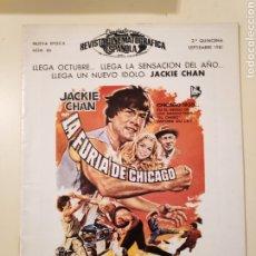 Cinéma: NT CINEINFORME REVISTA CINEMATOGRAFICA ESPAÑOLA N° 66 1981 CLASIFICADAS S 007 FASSBINDER JESS FRANCO. Lote 235138980