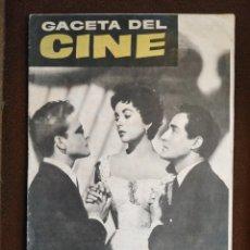 Cine: LOTE DE DOS NÚMEROS DE GACETA DEL CINE, AÑO I NÚMERO 22 Y 25. Lote 236570730
