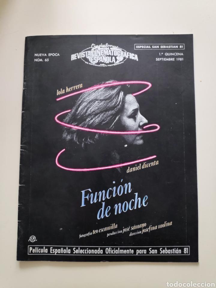Cine: NT CINEINFORME N° 65 1981 JAMES BOND 007 TERROR SITGES VICTORIA ABRIL FESTIVAL SAN SEBASTIAN 81 - Foto 2 - 236731855