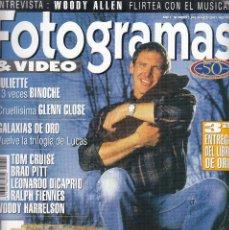 Cine: REVISTA FOTOGRAMAS Nº 1841 AÑO 1997. HARRISON FORD. WOODY ALLEN. OSCAR 96.. Lote 236815085