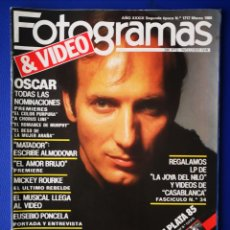 Cine: FOTOGRAMAS - MARZO 1986 - 1717. Lote 237101230