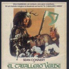 Cine: P-9244- EL CABALLERO VERDE (RECORTE DE PRENSA 10X14) SEAN CONNERY - MILES O'KEEFFE. Lote 237175245