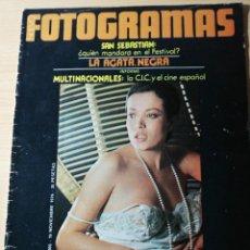 Cine: REVISTA FOTOGRAMAS Nº 1466 AGATA LYS ALAIN RESNAIS LA GACELA MARISOL. Lote 237180450