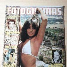 Cine: FOTOGRAMAS 1605-1979-JOSE D´ALLESANDRO-EMMA SUÁREZ-MARIA CASAL-SARA MORA-ROMY SCHNEIDER-ROCKY. Lote 237181415