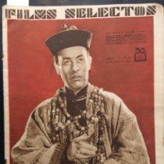 Cine: FILMS SELECTOS, SEMANARIO CINEMATOGRAFICO ILUSTRADO, 1931, NUMERO 38, ERNESTO VILCHES. Lote 238195680