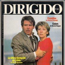Cine: REVISTA DIRIGIDO POR Nº 161 AÑO 1988. LA ÚLTIMA TENCACIONDE CRISTO. JUNGLA DE CRISTAL. FRENETICO. Lote 238635135