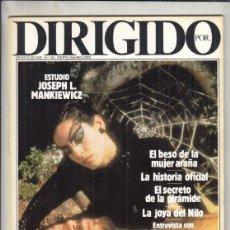 Cine: REVISTA DIRIGIDO POR Nº 135 AÑO 1986. ENEMIGO MIO. LA JOYA DEL NILO. EL SECRETO DE LA PIRÁMIDE.. Lote 238637515