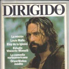 Cinema: REVISTA DIRIGIDO POR Nº 139 AÑO 1986. LA MISIÓN. VICENTE MINNELLI. ORSON WELLEWS. ELOY DE LA IGLESIA. Lote 238639900