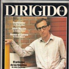 Cine: REVISTA DIRIGIDO POR Nº 164 AÑO 1988. EL PRINCIPE DE LAS TINIEBLAS. SCORSESE. ALLEN VALLADOLID 88.. Lote 238645675